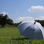 男の日傘はおかしくありません!男性(特に営業マン)こそ日傘を使うべき理由とは?