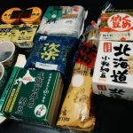お値段が高い納豆は美味しいのか!?生粋の納豆県人が10種類の納豆を食べ比べ!