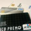 デビットカードとプリペイドカードはどちらが便利?その違いを検証