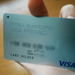 三井住友VISAプリペイドカードは使いやすいか?作り方と使い勝手を検証!