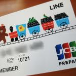 コンビニで買える最強プリカ「LINE Pay カード」|クレジットカード代わりの簡単便利な使い方