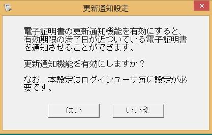 mp-jpk10
