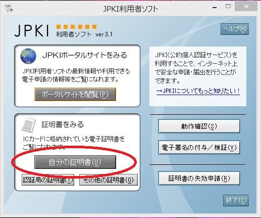 mp-jpk14