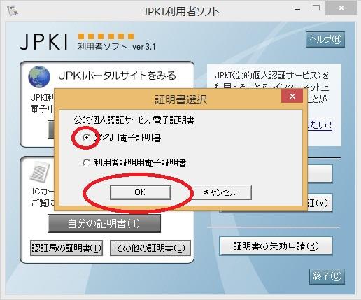 mp-jpk15