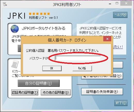 mp-jpk17