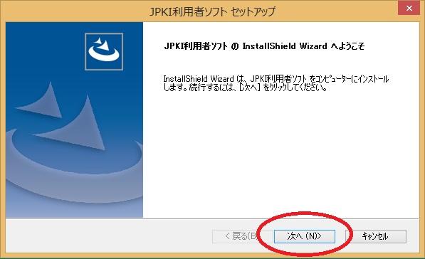 mp-jpk6