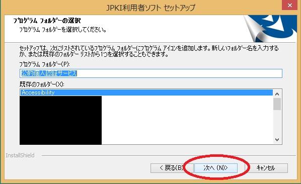 mp-jpk8