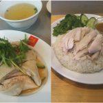 シンガポールチキンライス(海南鶏飯)とタイのカオマンガイってどう違う?「威南記(ウィーナムキー)海南鶏飯 日本本店」と「東京カオマンガイ」で食べ比べ