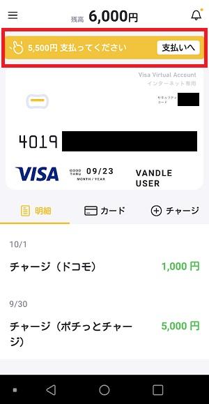 77dad21117f1 バンドルカードは作った方がいい? 金融事故歴があってクレジット ...