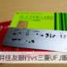 【徹底比較】三井住友銀行 vs 三菱UFJ銀行|メインバンクとして使うならどっちがいい?